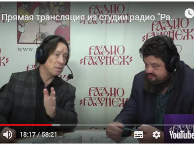 Валентин Лебедев и Евгений Леднев в студии радио